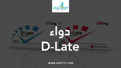 d late دواء